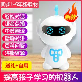 Ai儿童早教机智能机器人益智陪伴玩具人工语音wifi多功能学习机图片