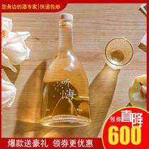 雪糯米口味任选500g沈姑酿糯米酒酿醪糟月子米酒原味玫瑰桂花
