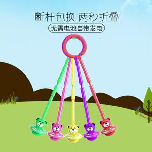 力达康 儿童跳跳球 3色可选 5.9元yabo体育下载(需用券)