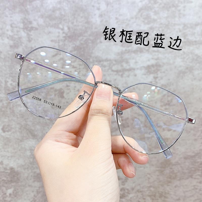 眼镜女网上可配有度数大圆脸素颜潮好用吗