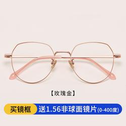 苏星超轻复古近视眼镜女有度数可配镜框网红款素颜大圆脸男韩版潮
