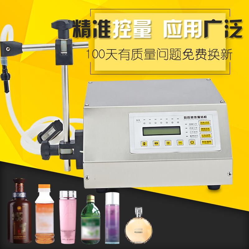 鑫凯驰GFK160数控液体灌装机 全自动白酒灌装机小型定量灌装机饮料 高精度