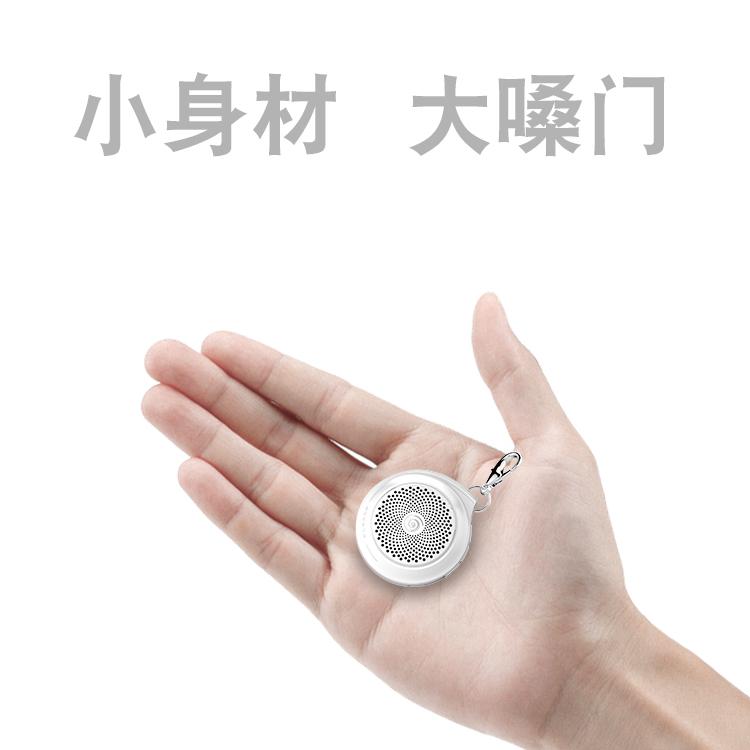 创悦 CS8创意无线蓝牙户外音箱迷你新款便携音响超重低音小钢炮
