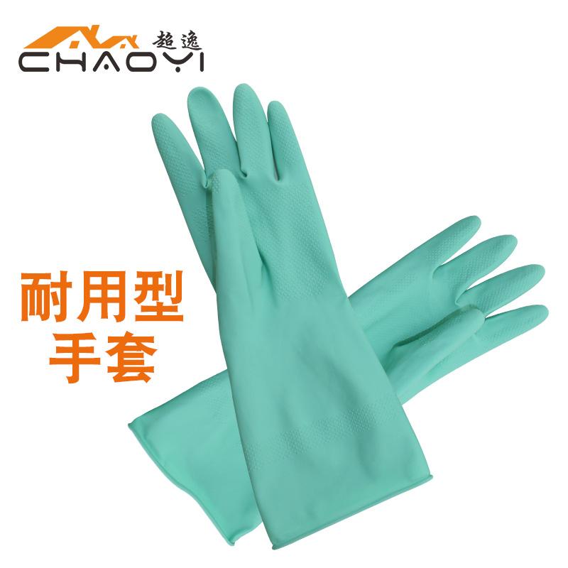 舒朗耐用清洁橡胶手套洗碗洗衣厨房卫浴家务乳胶手套