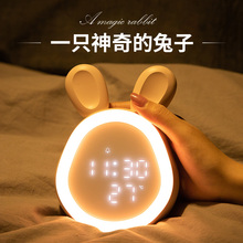 Intelligent electronic alarm multi-function primary school students' bedside mute children's lovely cartoon night light alarm girl