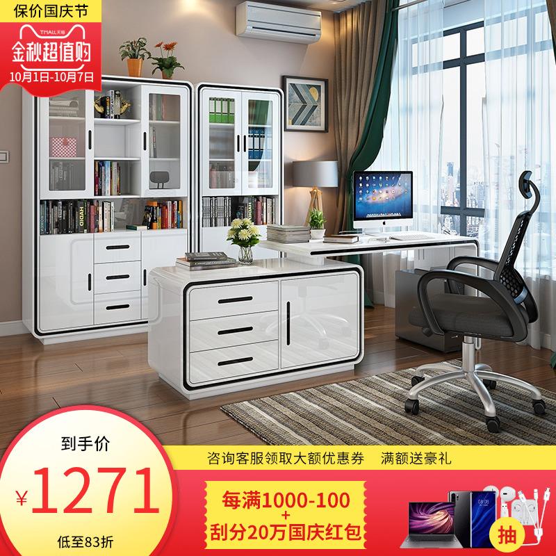 家用学生台式旋转书桌书架书柜组合 现代简约卧室笔记本电脑桌子
