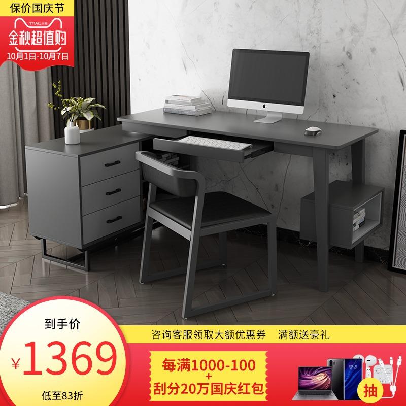 北欧家用电脑台式桌办公桌 现代简约学生写字台转角书桌书架组合热销3件限时抢购