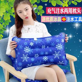 冰枕冰垫冰枕头儿童成人水枕头夏充气注水消暑降温枕头冰凉枕水袋