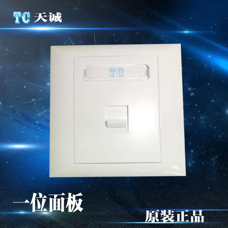 В оригинальной упаковке Тянь Ченг панель сеть модуль / информация модуль поверхность панель Хорошее качество классический Серия FP-11-1