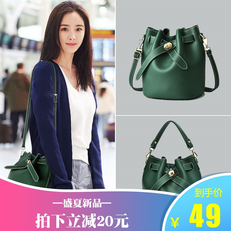 赛莲娜水桶包女斜挎包2018新款大容量韩版单肩包时尚细肩子母包