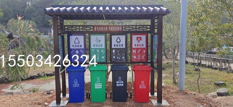 垃圾分类亭校园环保垃圾房回收定制防雨脚踏回收站不锈钢投放环卫