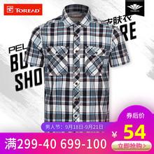 短袖 速干T恤男装 户外衬衣透气运动男上衣 探路者衬衫 男格子棉夏季