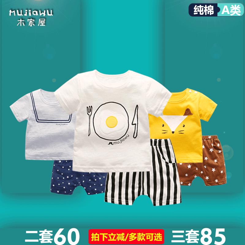 Одежда для младенцев Артикул 569220136033