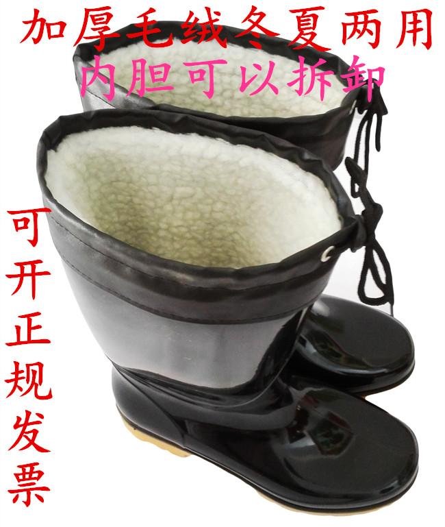特大码加棉拆卸雨鞋男四季两用保暖水鞋冬季套鞋防水雨靴防滑耐磨