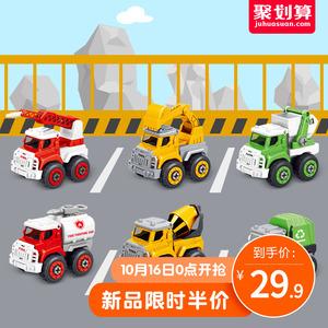 儿童工程消防玩具车模型益智仿真合金小汽车男孩小孩宝宝男童2岁3