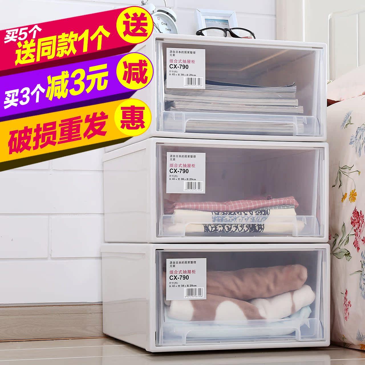 甘香屋抽屜式收納櫃透明收納箱塑料收納盒整理櫃大小號箱子儲物櫃