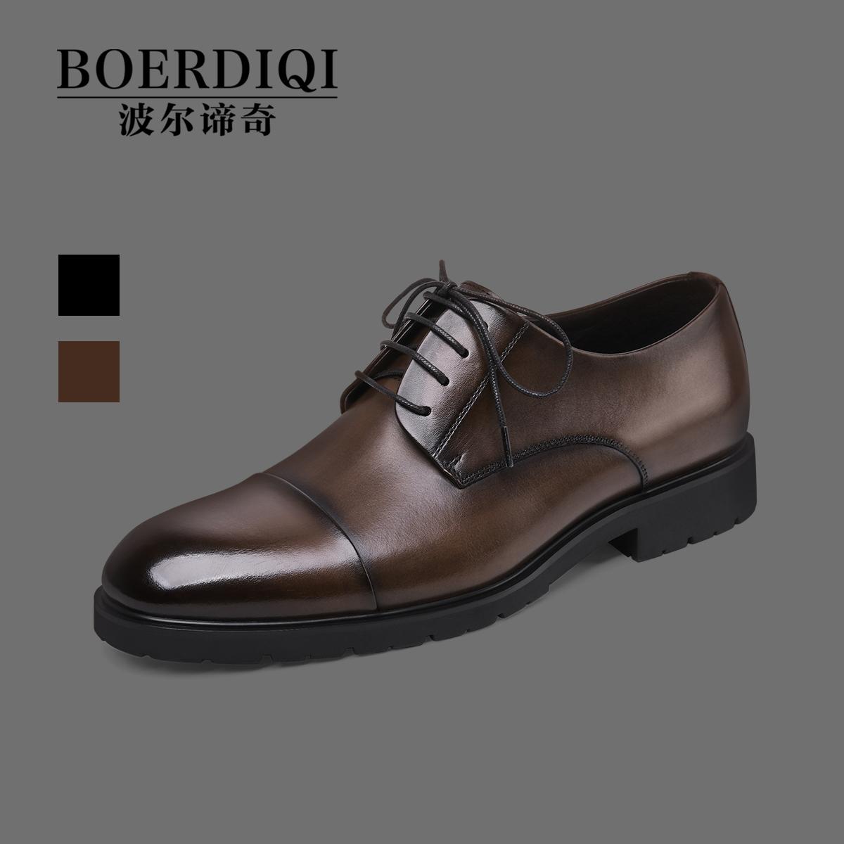 ビジネスカジュアル本革男性靴2021新型牛革クラシックエレンメンズ靴正装社交靴