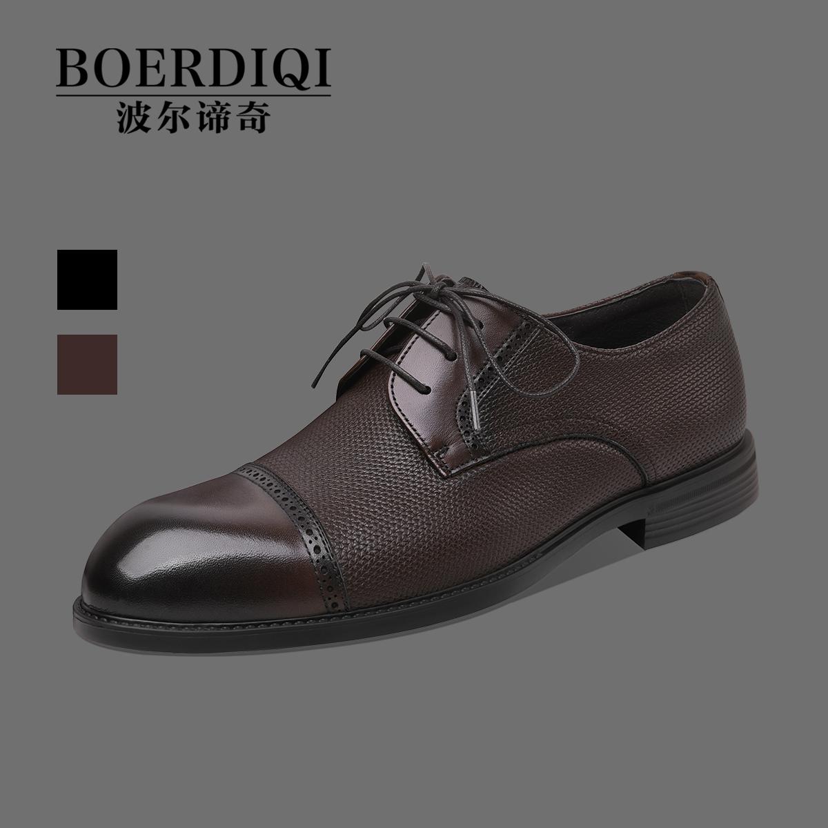 ハイエンドの手作りオーダーメイドビジネス靴新型レザー皮革革クラシックエレンダービー靴社交正装靴