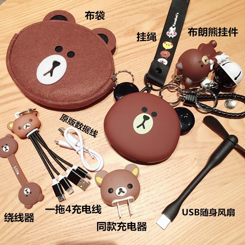 布朗熊充电宝可爱卡通超萌少女款便携韩国创意个性苹果安卓通用