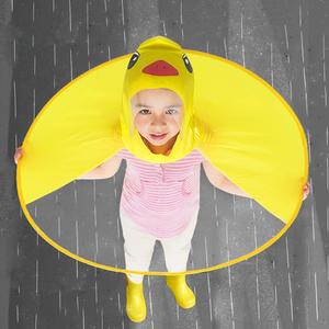 LoveLife飛碟雨衣兒童雨衣小黃鴨斗篷小孩寶寶男女幼兒園網紅雨披
