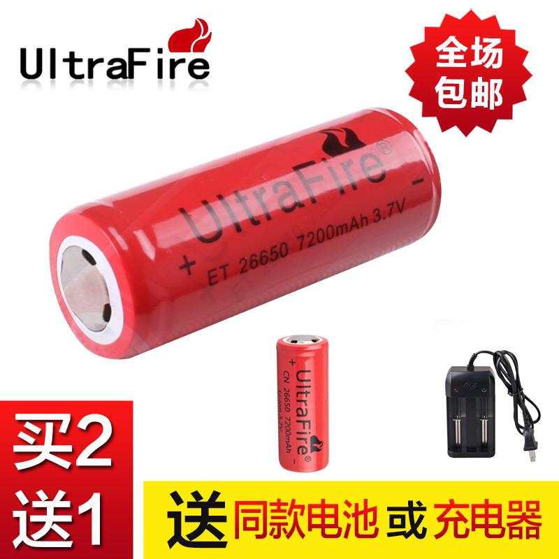正品进口神火26650锂电池7200毫安大容量可充电强光手电筒用3.7V