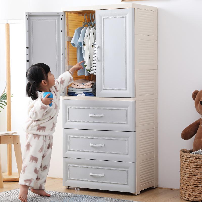 加厚收纳柜子塑料抽屉式储物柜儿童衣柜婴儿宝宝小衣橱组合整理箱满10元可用5元优惠券
