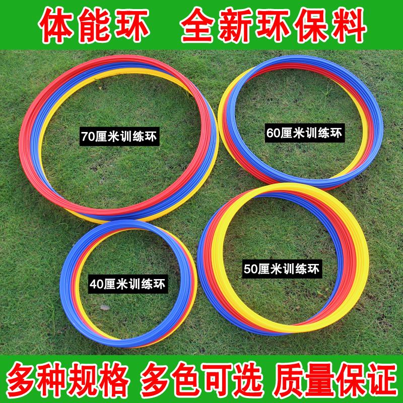 Тхэквондо тренировочное снаряжение ловкость круг футбол оборудование для тренировки прыжок кольцо