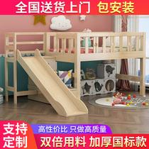 全实木儿童床男女孩公主床滑梯床上下床高低床加宽床单人床半高床