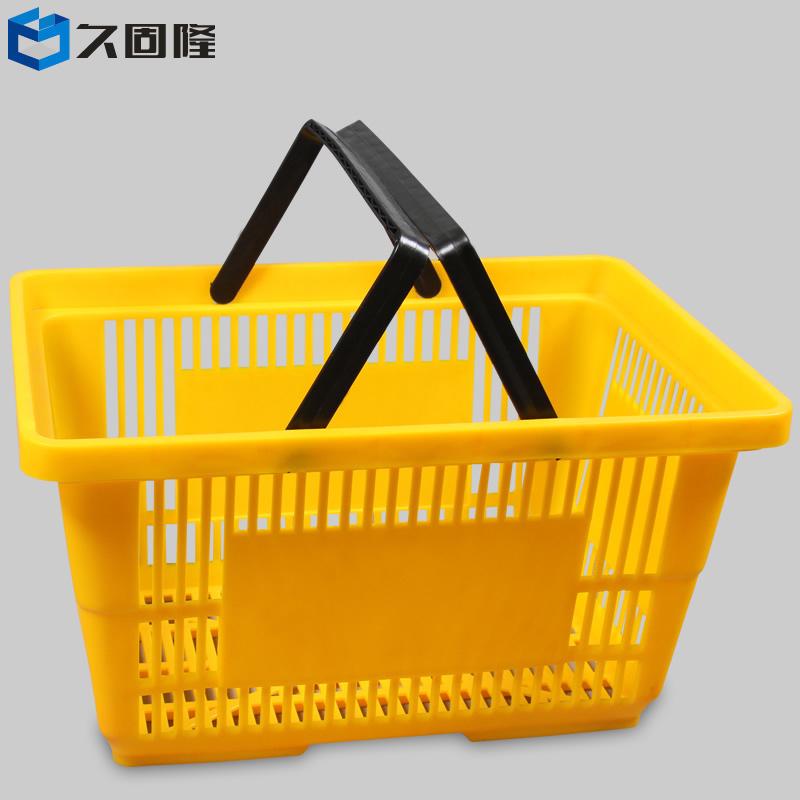 久固隆超市购物篮手提篮塑料加厚大号框子 购物筐手提蓝 买菜篮子