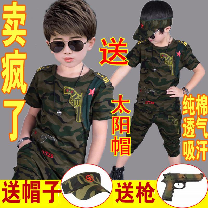 Военная униформа разных стран мира Артикул 569676745904