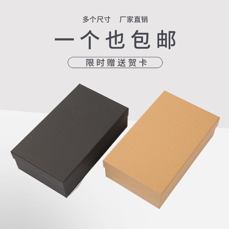 礼品盒生日礼物盒大号牛皮纸包装盒男生黑色盒子礼盒空盒ins纸盒图片