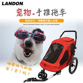 联德乐自行车拖车 宠物推拖车 大型犬推车狗外出手推车图片
