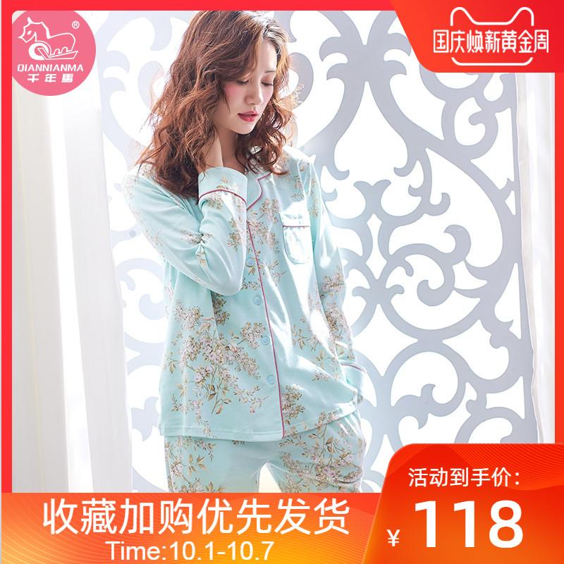纯棉长袖春秋季开衫宽松睡衣