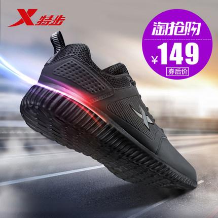 特步男鞋2018秋季新款运动鞋男学生皮面旅游跑步鞋透气休闲跑鞋子