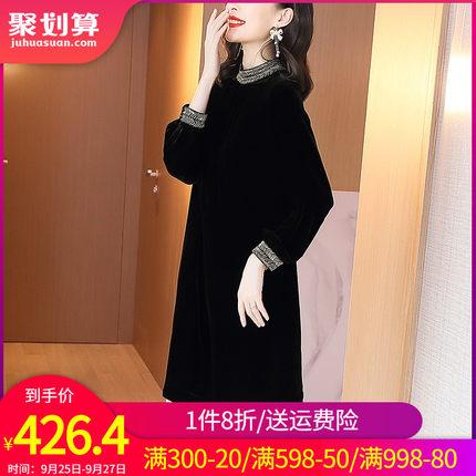 金丝绒连衣裙2020秋季新款轻奢名媛重工订珠气质裙高端洋气长袖裙