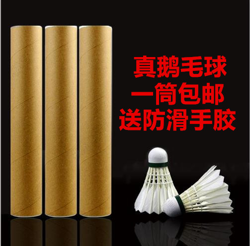 Badminton 12 pieces of training and competition balls, indoor and outdoor durable badminton, 1 barrel, parcel post