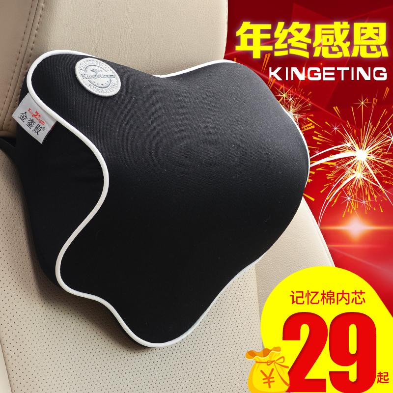 汽車頭枕護頸枕車用靠枕記憶棉四季車載內飾用品一對座椅靠墊枕頭