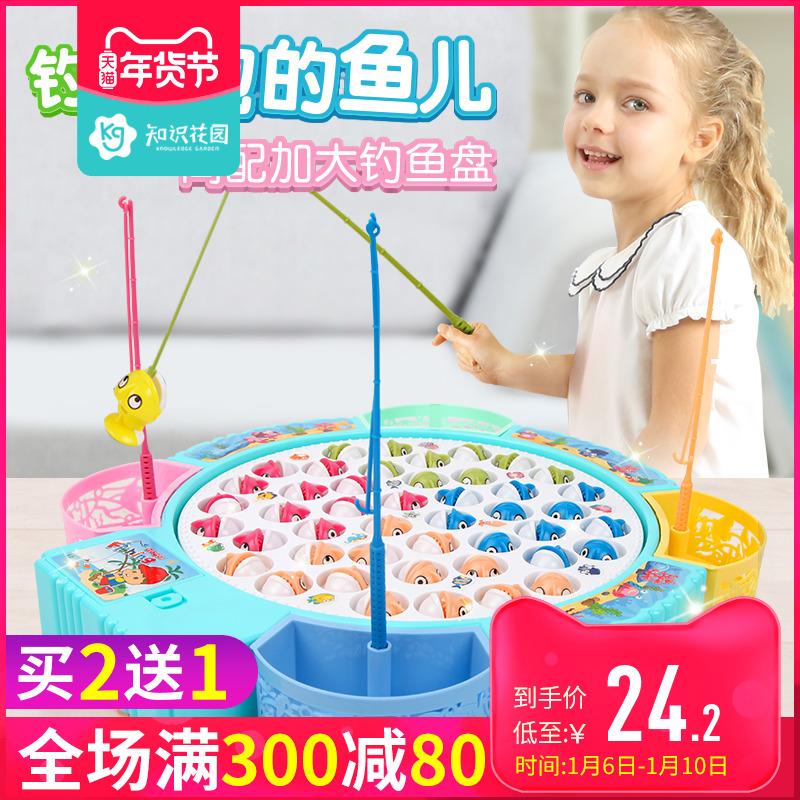 戏水儿童玩具年货节