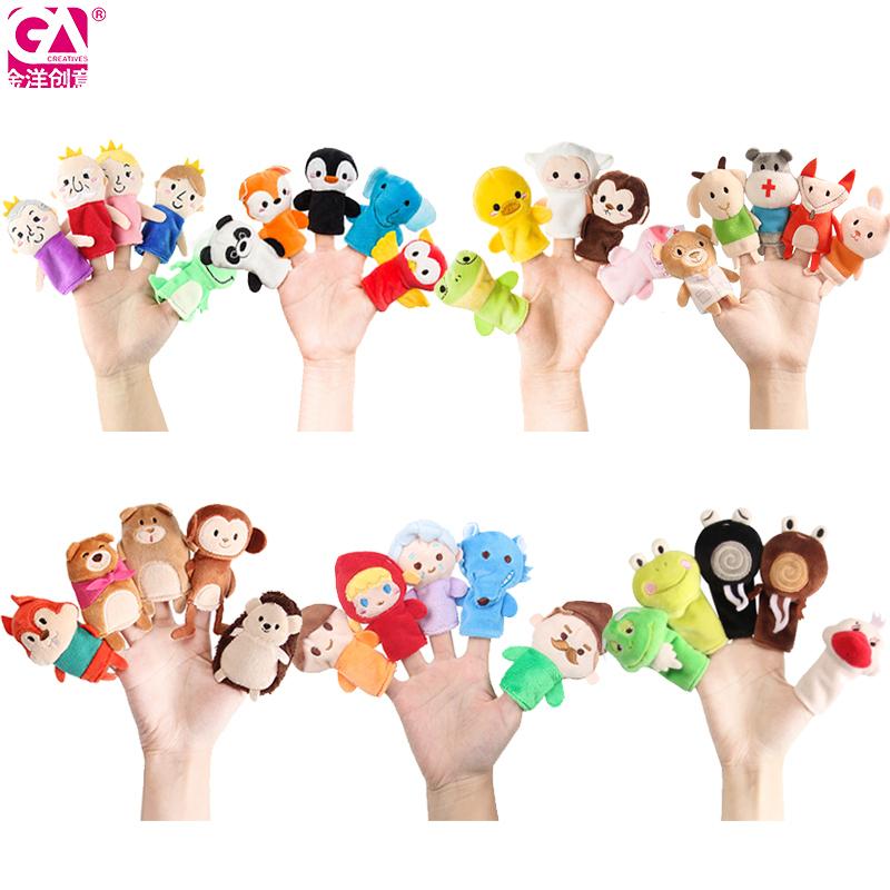 0-1岁婴儿安抚手指玩偶毛绒玩具手偶娃娃动物新生儿宝宝手套指偶