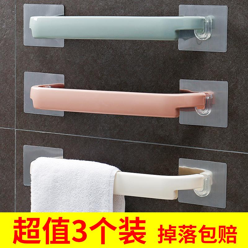 Вешалки для полотенец Артикул 580393372301