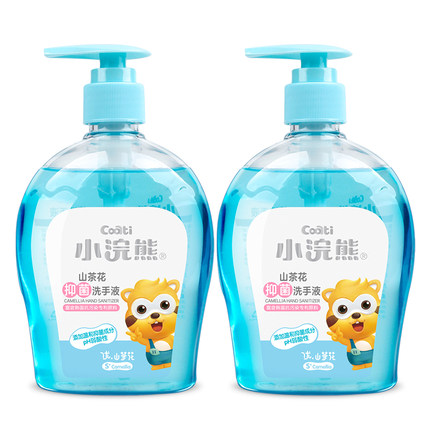 小浣熊宝宝家用成人便携泡沫洗手液