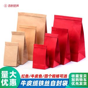 环保铁丝自封口内锡纸牛皮纸绿茶龙井茶叶包装袋无字简易通用散茶