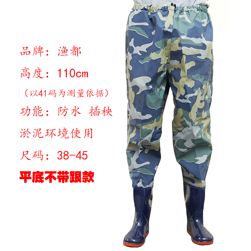 Waterproof Sewer Rain Pants Half Body Clothing Fishing Pants Suit Water Catch Fish Conjoined Pants Fishing Clothings Sports & Entertainment