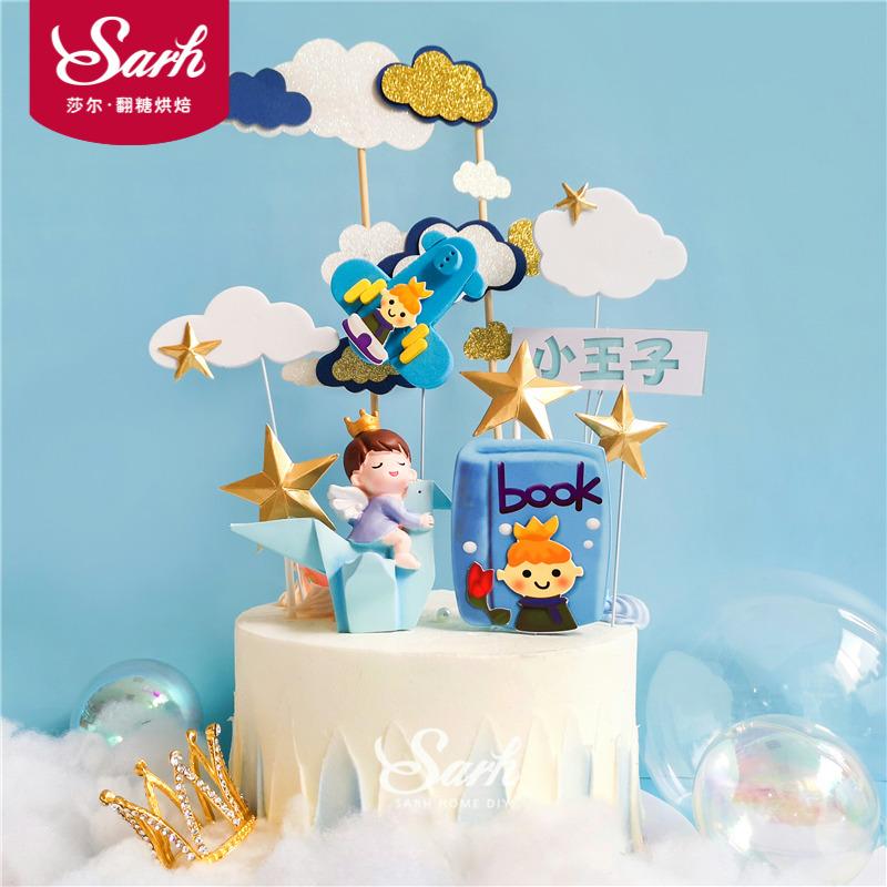 烘焙蛋糕装饰立体五角星飞行员蛋糕插牌套装男孩生日派对布置用品