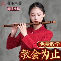 笛子竹笛初学零基础入门儿童学生f调g专业演奏级古风苦竹乐器横笛