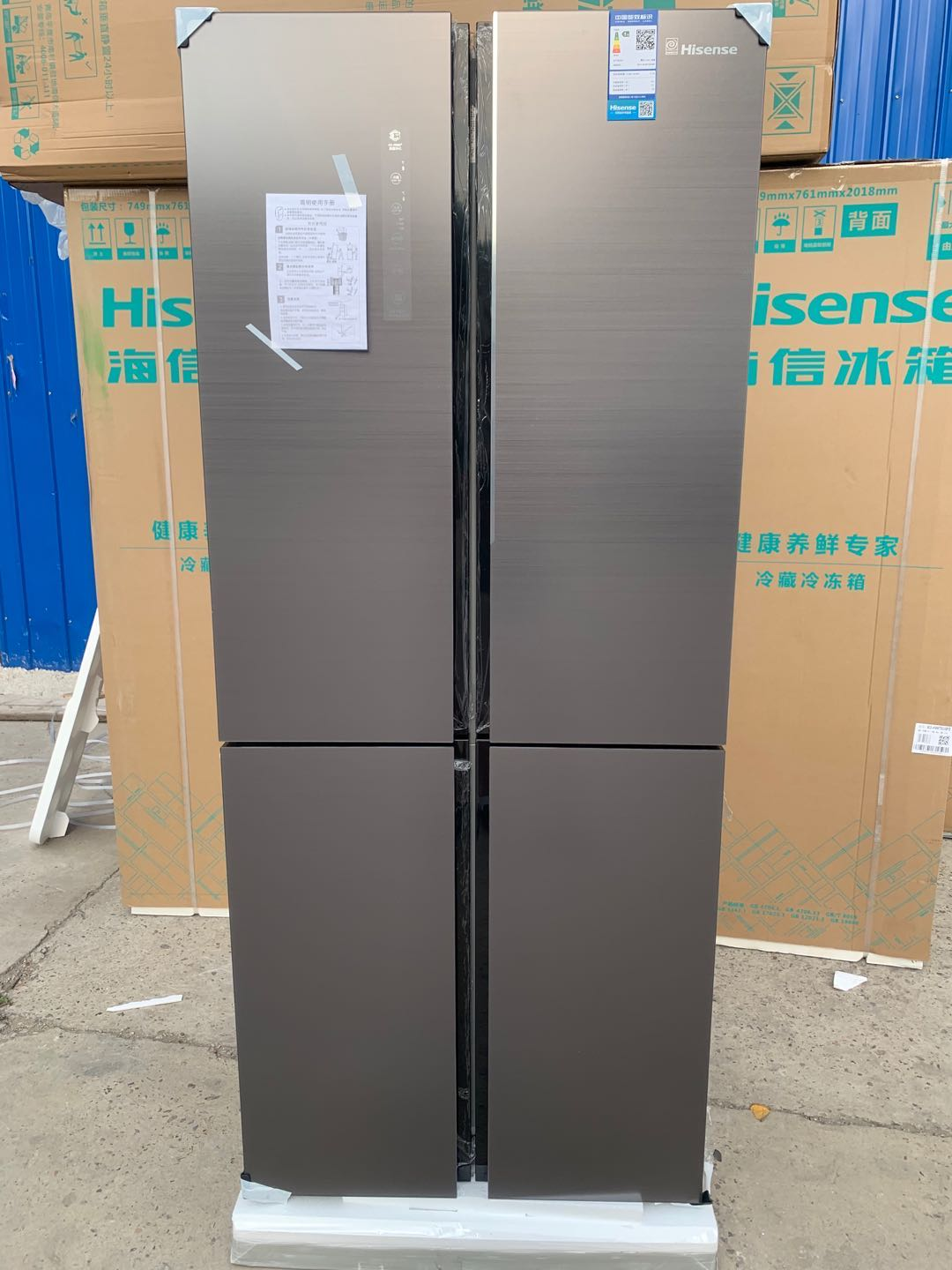 Hisense bcd-450wtdgvbp cross opposite door four door air cooled frost free one level frequency conversion sterilization Sishen refrigerator