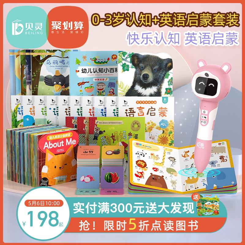 Электронные обучающие игрушки Артикул 522113918552