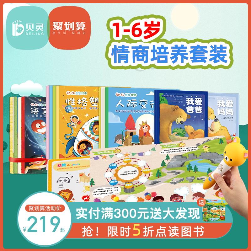 Электронные обучающие игрушки Артикул 39330086075