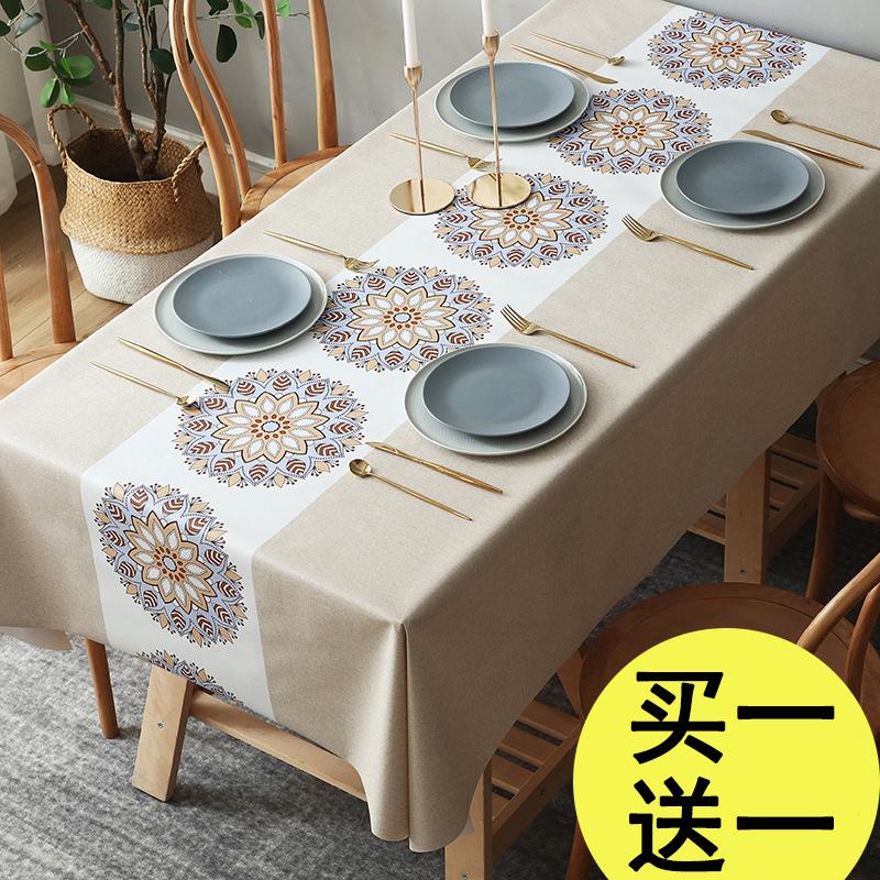 桌布防水防油防烫免洗餐桌布长方形台布茶几布桌垫ins书桌PVC北欧