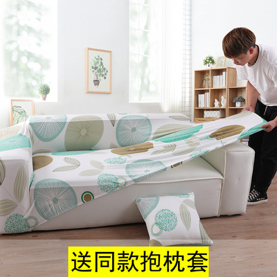 沙发套罩全包万能套弹力通用型防滑懒人沙发罩皮沙发垫巾全盖布艺